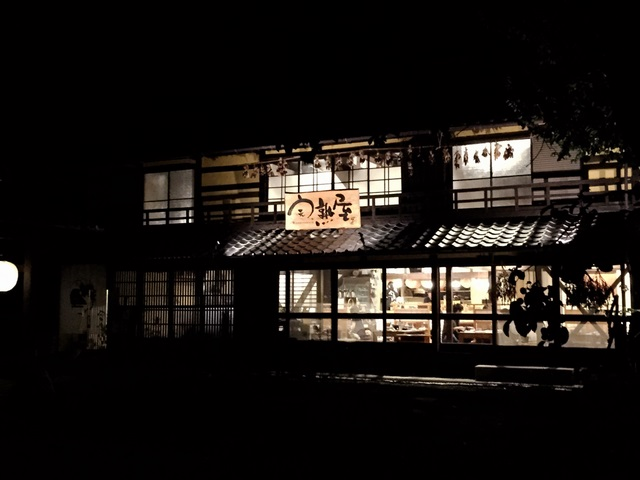 昇仙峡西沢渓谷紅葉巡りおすすめの食事郷土料理ほうとう