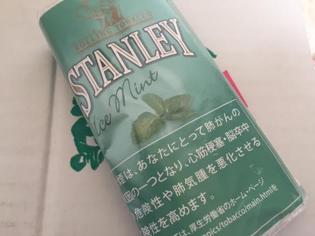 山梨甲府品数が多いタバコ屋自動販売機手巻きタバコのメンソール