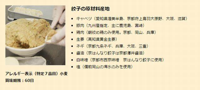 京都市内(右京区嵯峨嵐山)向日市内で食べられるテレビ雑誌で人気の中華料理店の創作料理フルコース料理(女子会にもおすすめ)