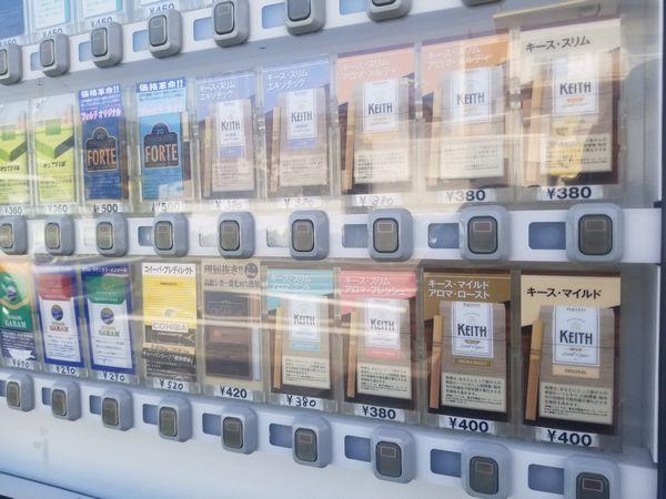 山梨甲府タバコ屋情報手巻きタバコの代替品は何がいい?手巻きの代わりになる簡単に吸えるタバコ