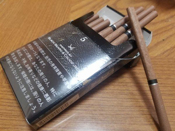 山梨甲府タバコ屋手巻きタバコの代替品手巻きの代わりになる簡単に吸えるタバコ