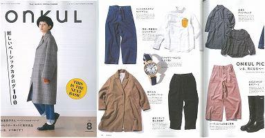 ONKUL vol.8 雑誌掲載