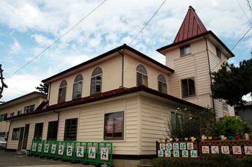 日本基督教団酒田教会