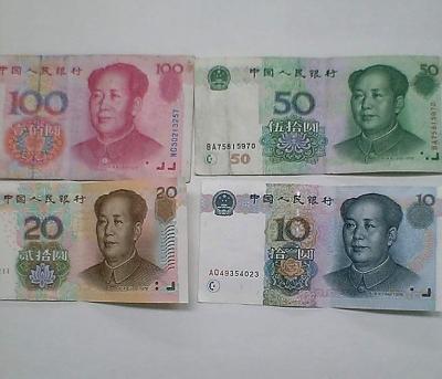 中国新紙幣