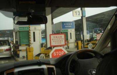 香港と深センとの国境
