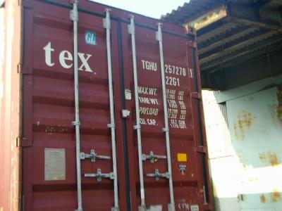 中国からの薬品輸入