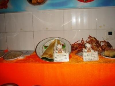 海鮮料理を選びます。2