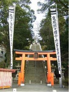 高良山03