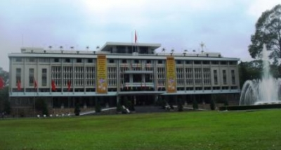 南ベトナム大統領官邸
