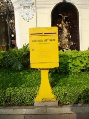 ベトナムの郵便ポスト