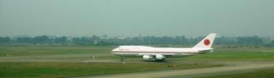 皇太子殿下の飛行機が離陸します。