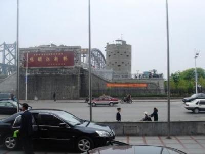 鴨緑江の橋