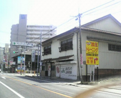 JAくるめ・国分支所売却1