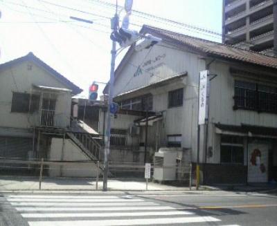 JAくるめ・国分支所売却2
