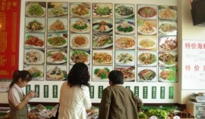 海鮮料理を選びます。3