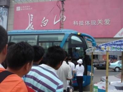 旅順行きのバス