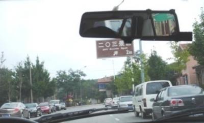 203景の標識