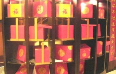 春節のお菓子箱