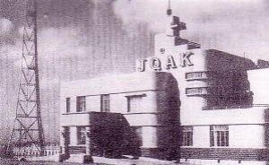 昔の大連放送局