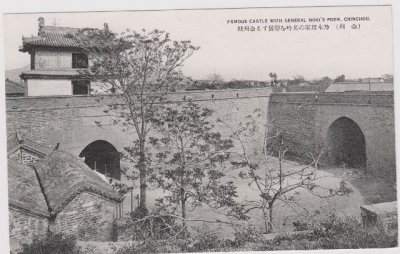 昔の金州城
