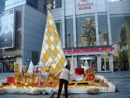 クリスマス・ディスプレー