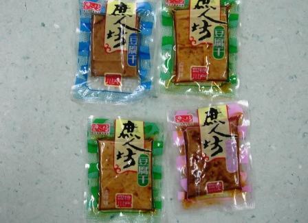 豆腐のおつまみ