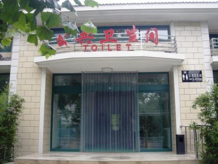中国で今までに見たことのない清潔な公衆トイレ