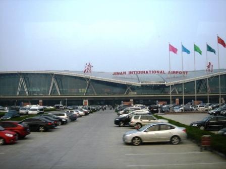 済南飛行場