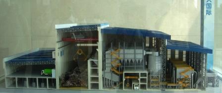 焼却場の模型