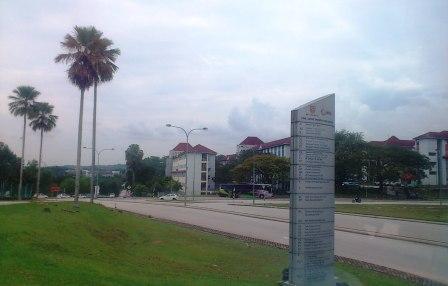 プトラ大学マレーシアキャンバス