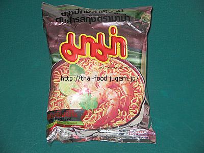 ママー(トムヤムクン)   タイ・バンコク在住者の食事ブログ ...
