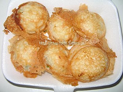 お菓子   タイ・バンコク在住者の食事ブログ・タイ料理・値段 ...