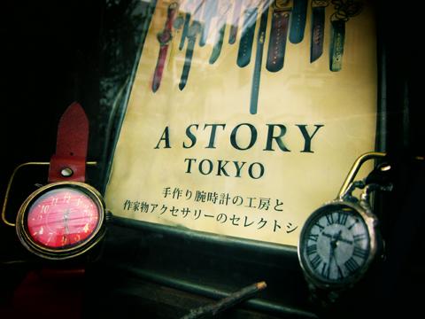 STORY 原宿