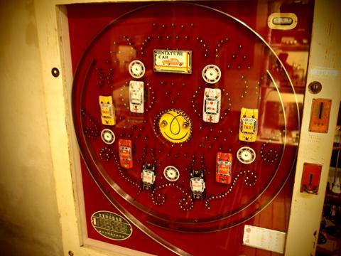 麻生式遊戯器 No.34 麻生式菓子販売機