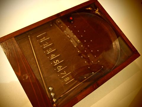 麻生式遊戯器 No.08 待ち時間の台