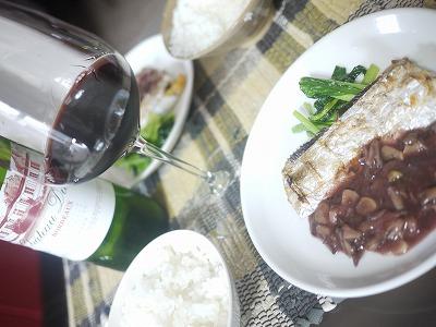 太刀魚のグリル 赤ワインソース
