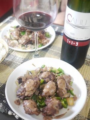 鶏レバーのソテー 赤ワイン風味マヨネーズソース