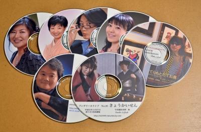 制作した写真CD