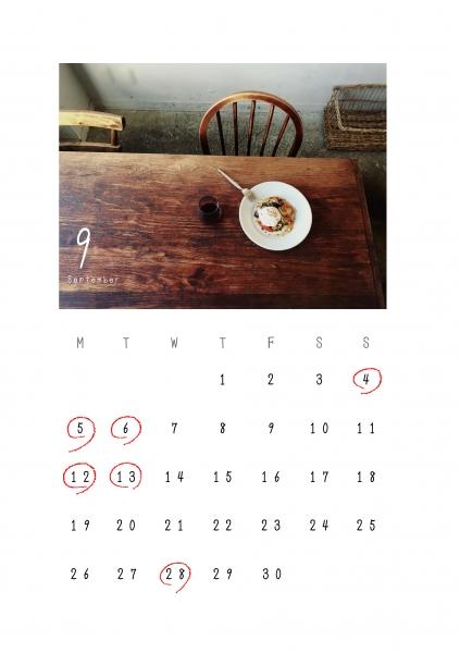 9月サボリカレンダー