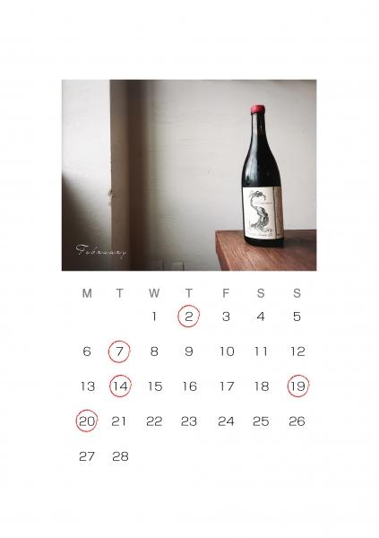 saboriカレンダー2月