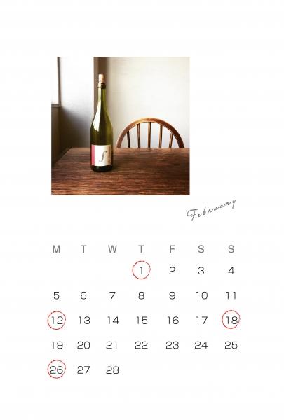 サボリカレンダー