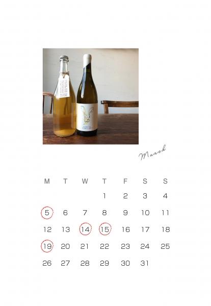 sabori3月カレンダー