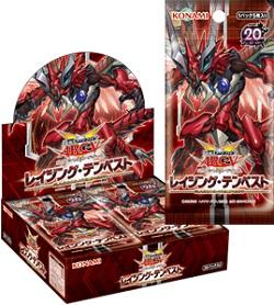 遊戯王 ブースターパックの特価販売情報! レイジング・テンペスト BOXなどが安売り! 送料無料