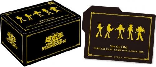 遊戯王の日 限定カードストックケース 20th ANNIVERSARY デザイン 相場情報 気になるお値段は?