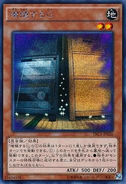 遊戯王 相場情報 『増殖するG』シクの高騰が止まらない!! 2万円に届きそうな勢い・・・
