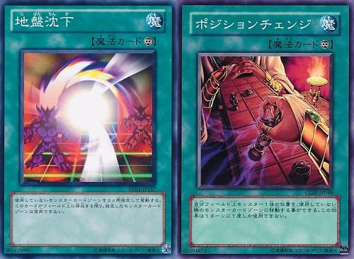 遊戯王 新ルール『リンク召喚』の判明によって高騰・値上がりしたカードまとめ!