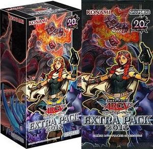 遊戯王 エクストラパック2016 BOXがプレミア価格へ! 壊獣&Kozmoパーツ値上がりの影響!