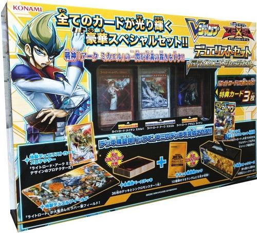遊戯王 ライトロード・ジャッジメント 収録カード相場情報 ライトロード強化で需要UP!
