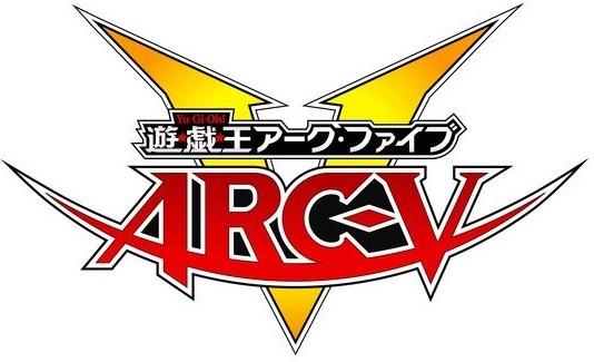 遊戯王 ARC-V 3巻 予約情報 キャンペーンでかなりお得に購入できる! 付録:DDD運命王ゼロラプラス