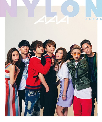 NYLON JAPAN 2017年5月号スペシャルエディション 予約情報 表紙:AAA メンバー卒業記念&ネット限定販売なのでプレ値の期待大かな?